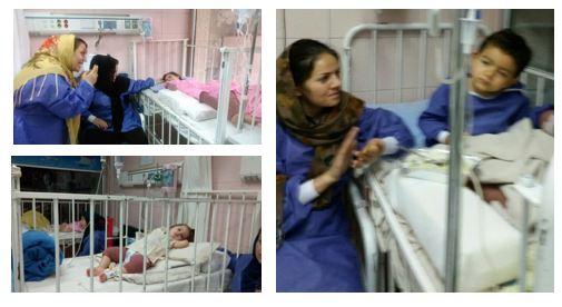 بیمارستان شهید مطمهری