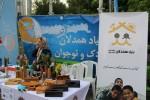 جشن رمضان 93