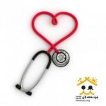 گزارش درمانی آبان 98