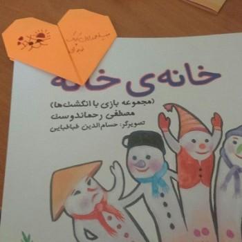 گزارش فعالیتهای گروه قصه خوانی بنیاد همدلان کودک و نوجوان