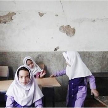 تحصیل در مدارس بیدر و پنجره