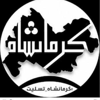 کمک به هموطنان زلزله زده 25 آبان