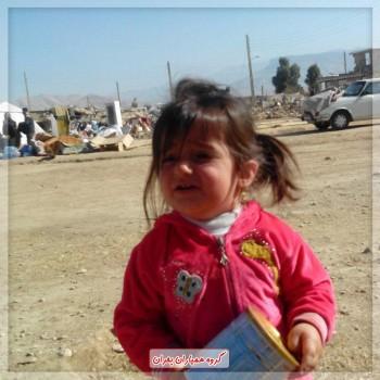 كمك به زلزله زدگان غرب ايران - کمپ موقت روستای حسن سلیمان